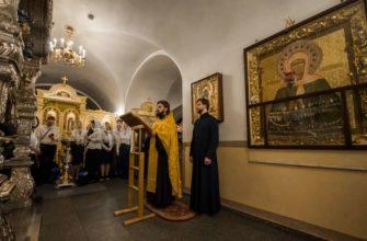 Молодёжный молебен у мощей блаженной старицы Матроны Московской