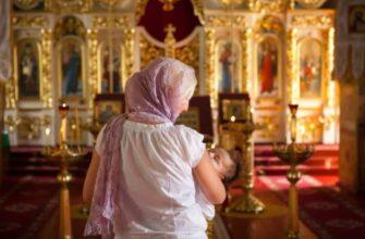 молитва о дочери