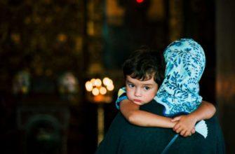 молитвы о сыне